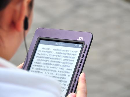 全球首款2000元以下带WiFi功能的电子阅读器 易万卷MReaderS6-5w图赏