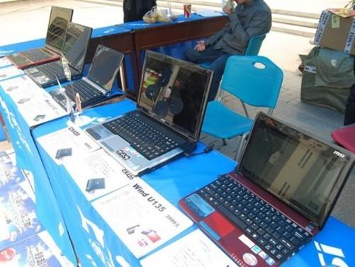 笔记本 笔记本电脑 电路板 501_377