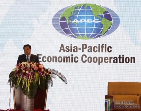 APEC高端会议:物联网催化环渤海产业升级
