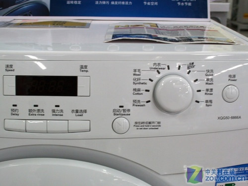 海尔 xqg50-8866a滚筒洗衣机操作区实拍