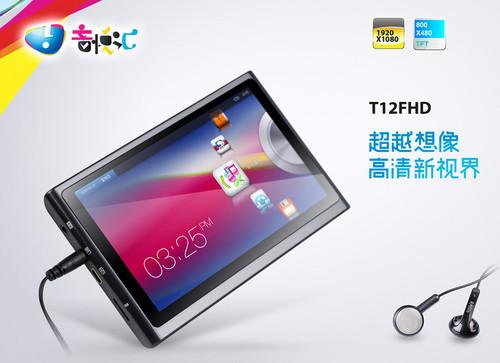 支持1080P 蓝魔T12FHD售价仅为499元