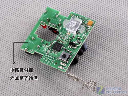 富勒u10无线激光鼠标 电路板背面