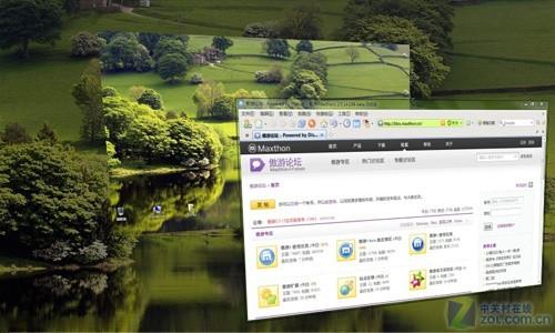 边框回归 傲游浏览器2.5.14 beta发布