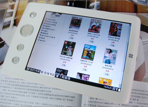 7英寸智能电子书 智器R7促销1614元