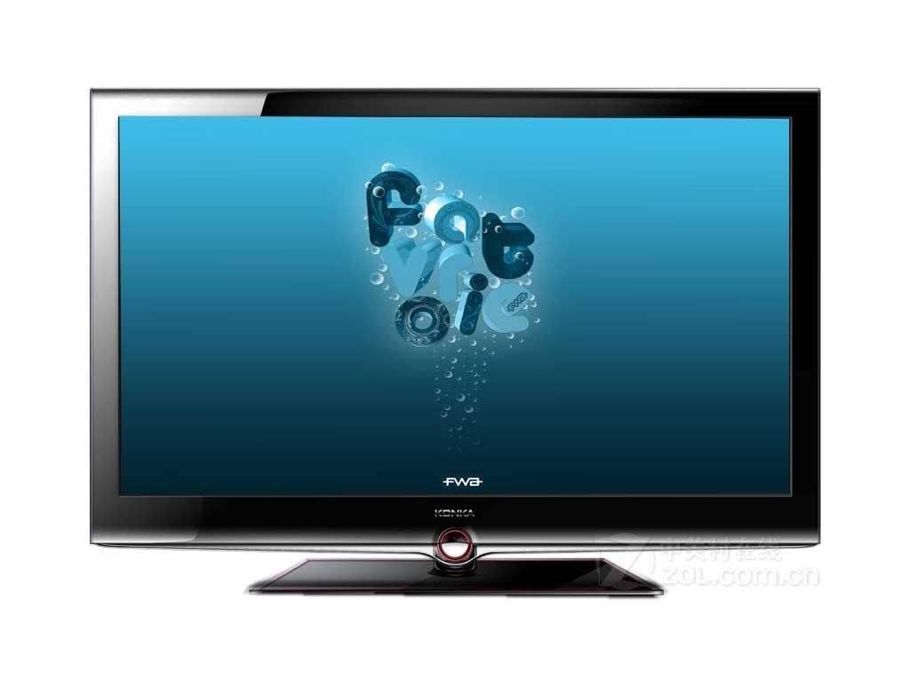 创维 电视 电视机 1024_768