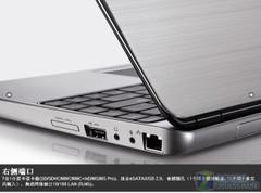i5芯獨顯海量存儲 戴爾新靈越13z上市
