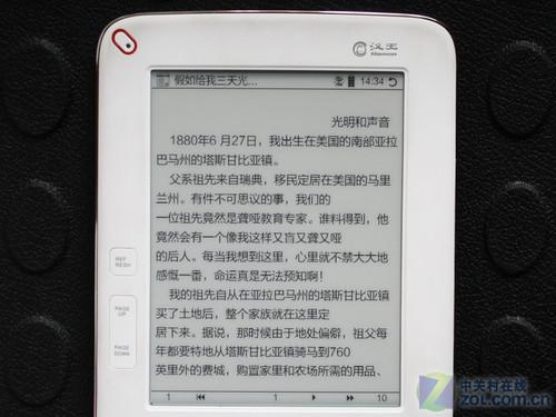 汉王F30评测