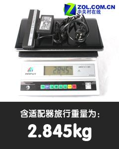 Nvidia geforce gt335m
