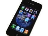 苹果iPhone4局部细节图