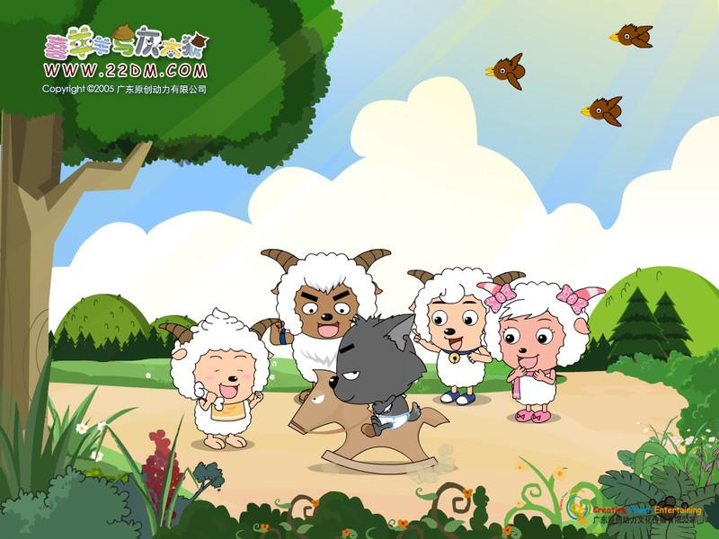 【高清图】《喜羊羊与灰太狼》超可爱壁纸大放送图片