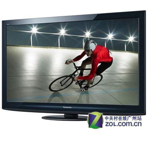 创维 电视 电视机 500_500
