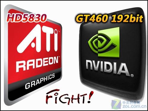 迎战GTX460 AMD多款HD5830奇袭1499元