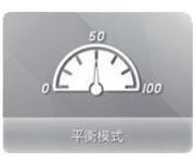 """方正""""刀锋侠""""全面升级 纤薄独显本S370IG犀利上市"""