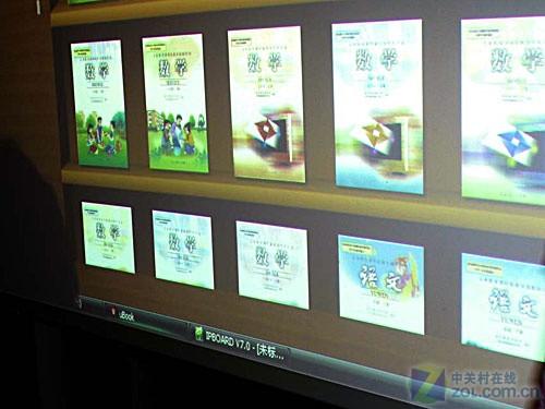 每一套互动电子白板都会随机配带一套专用   教学软件   ,...