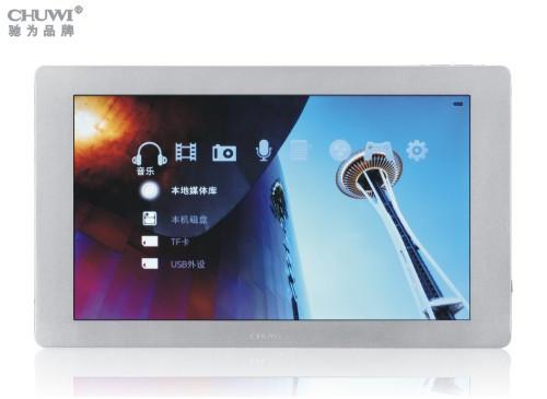 驰为发布高清10.1英寸巨屏MP4 P9至尊版