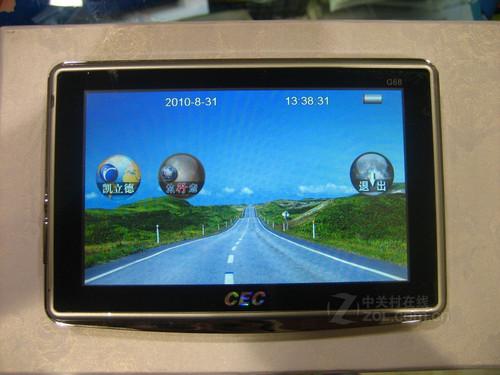 内置双正版地图软件 CEC高清电视导航
