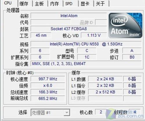 ATOM双核心acer D255 首发评测