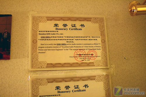 白天鹅2010:声荟监听音箱亮相音响展