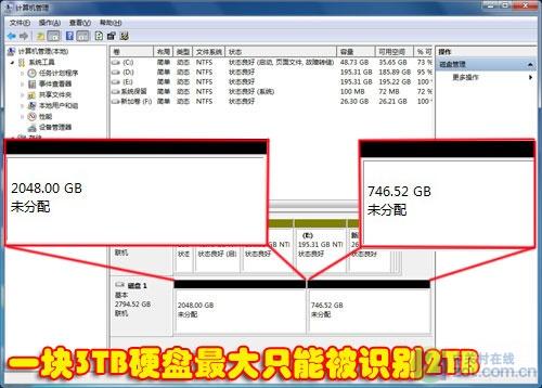 隔空取物 希捷3TB硬盘另类首测