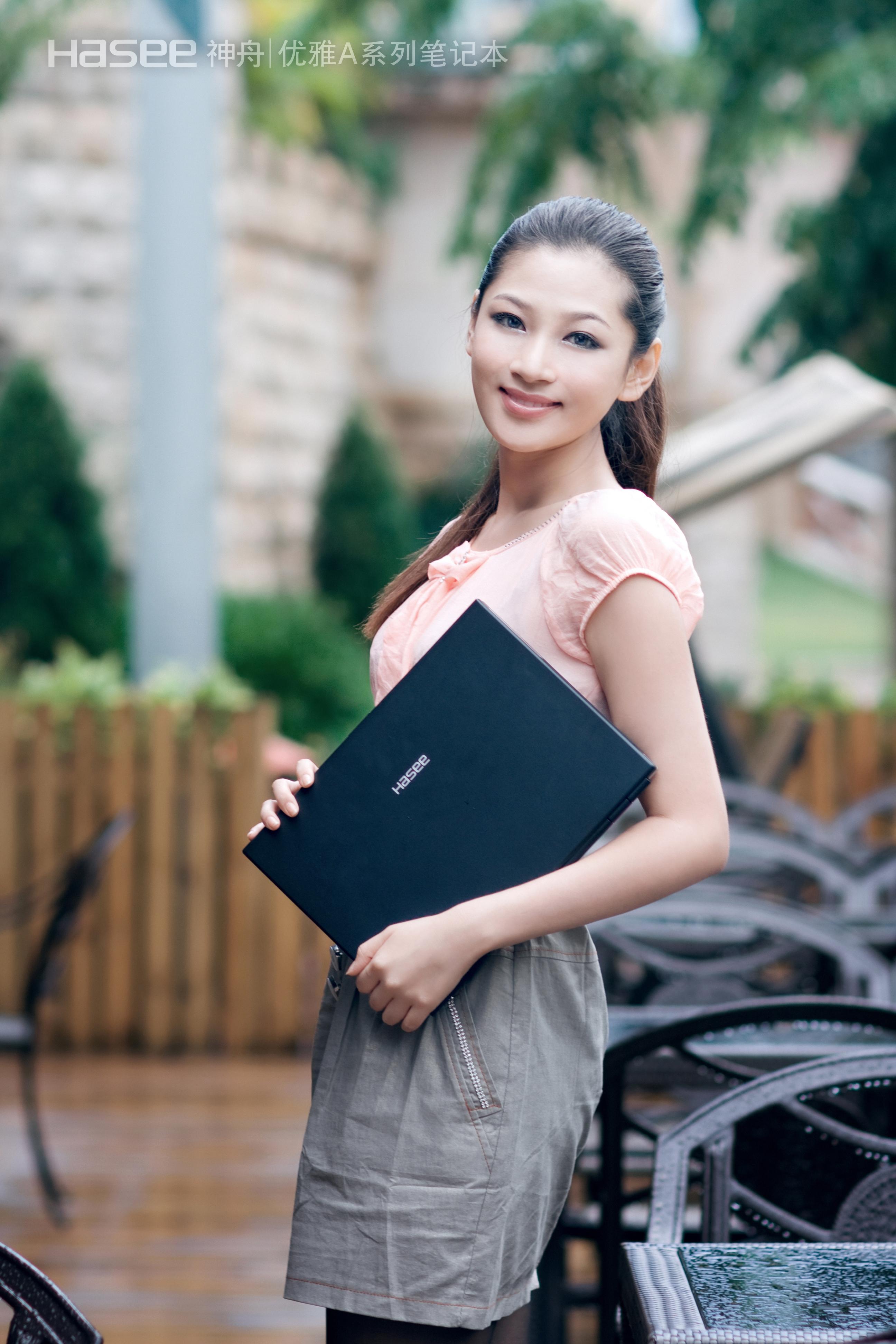 现代香艳小�_时尚白领激情演绎现代女性的小生活