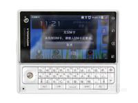 摩托罗拉 MT716 棕色 智能3G 侧滑全键盘+全触屏 800万像素 支持720P视频 OPhone OS2.0 兼容安卓软件