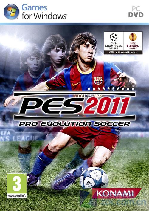《实况足球2011》游戏封面● 实况足球2011游戏菜单解析从...