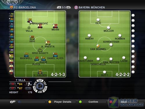 实况足球2011 DEMO测试
