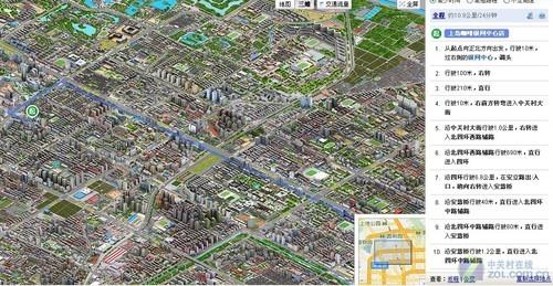 在百度地图三维模式下路径导航功能依旧可用