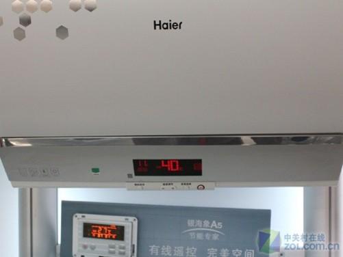 分层加热安全高效 海尔电热水器促销