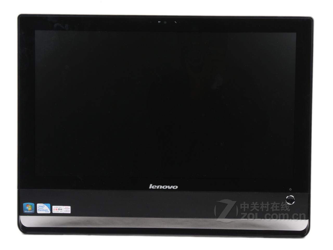 联想扬天S700 PDC E6500 3G 500G