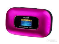 不见不散 LV510 便携音箱 TF卡播放音箱 电脑音箱