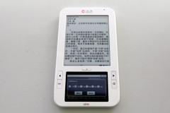 暴降300元 双屏幕汉王T61仅售899元