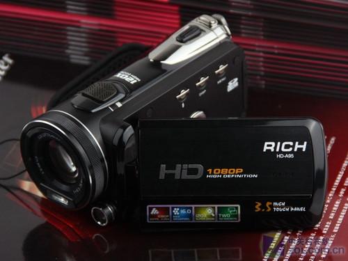 中端畅销机型 莱彩HD-A95现报价3888元