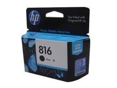 HP 816(C8816AA)   VIP惠普旗舰商城,行货保障,上门服务,货到付款,卖家包邮,好礼相送,先到先得。