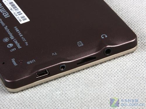 iaiwai新产品CMMB手持移动电视M8评测