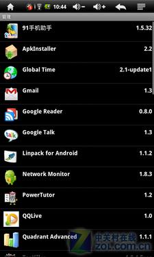 最便宜的Android系统MID 蓝魔T11AD评测