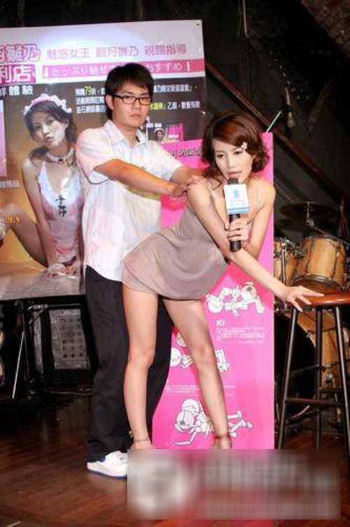 近年来日本AV女优频频来中国走穴现象盘点