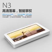 全新智能MP4产品 原道N3火热促销299元