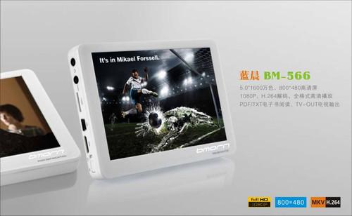 5.0吋高清屏+1080P 蓝晨BM-566仅售299元