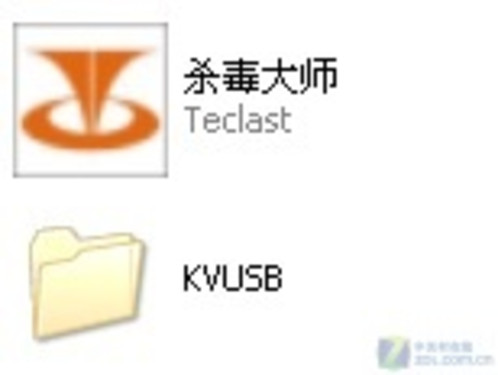 台电USB3.0优盘全国首测