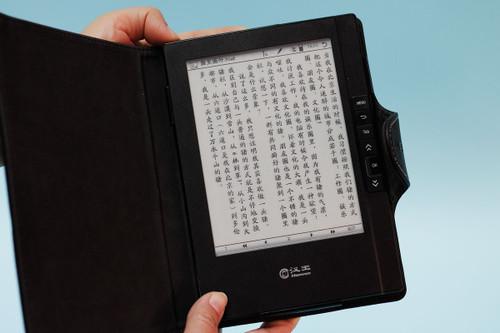 实用性更强 汉王电纸书N618火星版升级