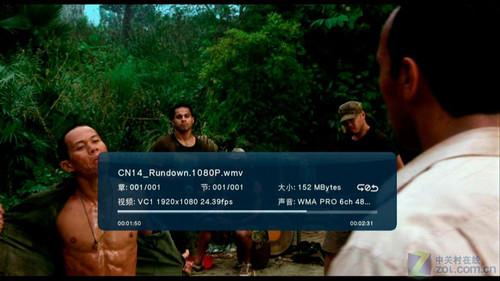mini影音伴侣 海美迪HD200A高清机评测