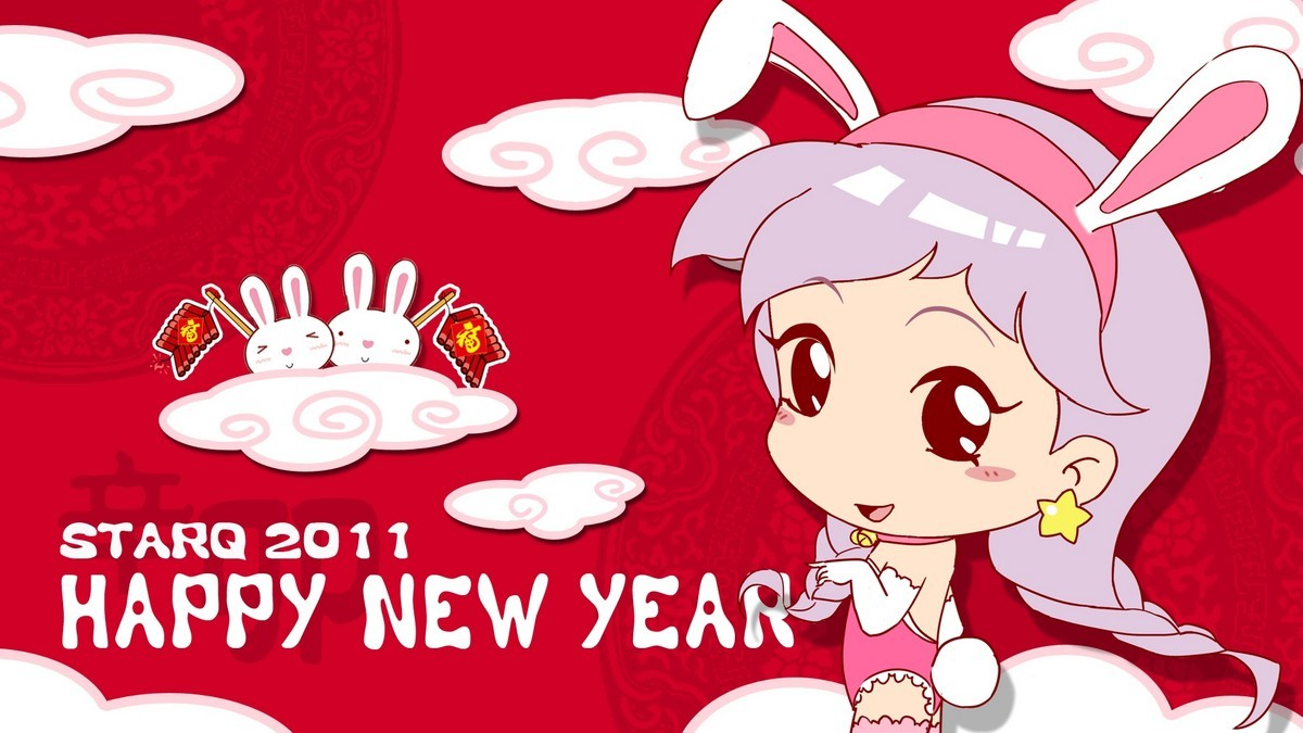 【高清图】 贺新年喽!哈宝米露可爱壁纸网络首发图1