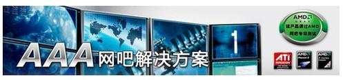 实至名归 技嘉荣获2010年网吧首选主板品牌