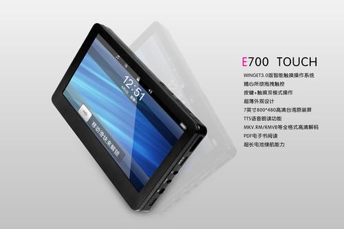 IC007寸高清智能机E700PT8GB599就搞掂