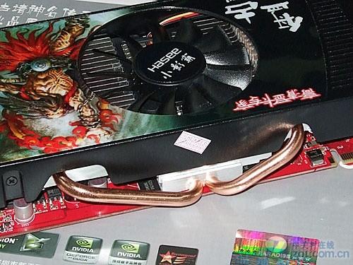 小影霸GX50盘古版