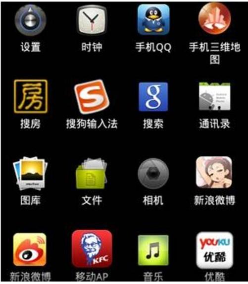 作为下一代移动商务PC代表,平板电脑以出色的便携性、出众的操控性,成为时下商务白领、潮男潮女们的随身冲浪伴侣。不管你在何处,通过平板电脑上网后,可以随时看在线视频、阅读网络小说、玩网游以及网络社交 然而,由于Android平台的通用化,使得平板电脑的系统字体、快捷图标、开机画面都是一成不变,看久了就会感到视觉疲劳,追逐新潮的玩家们显然不满足于此,他们希望可以自己更换快捷图标和系统字体,甚至让开机画面动起来,打造酷炫漂亮的平板电脑界面! 那么,如何才能将平板电脑界面变得更漂亮呢?下面教大家从三个方