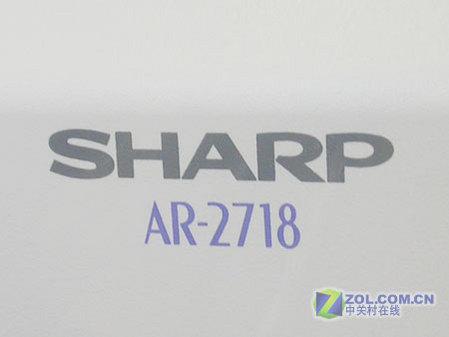 直降800元 夏普AR-2718复印机超低价