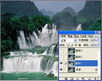 天极设计在线 photoshop将照片处理为泼墨风景画