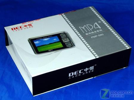 中恒 DEC PMPS80包装盒